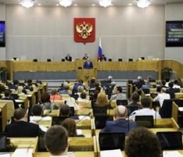 В ГД рассмотрят проект закона об аресте иностранного имущества