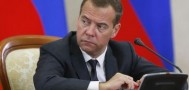 РФ объявила о расширении контрсанкций