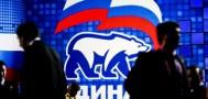 В преддверии выборов «Единая Россия» увеличила расходы на пропаганду