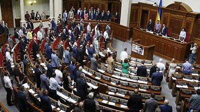 Верховная рада Украины внесла в Конституцию поправки о децентрализации