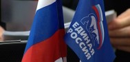«Единороссы» подключились к предвыборной гонке
