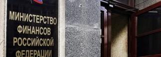 Правительство рассматривает идею объединения Минфина и МЭР