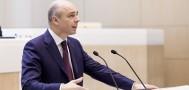 В этом году из Резервного фонда России будет израсходовано 2,5 трлн рублей