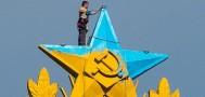Суд признал руферов, раскрасивших звезду на сталинской высотке, виновными