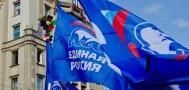 «Единая Россия» задействует на выборах мобильные группы юристов