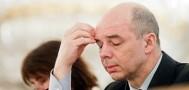 Россия не собирается прощать Украине долги