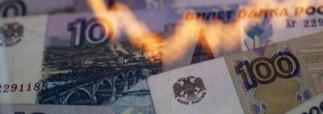 Правительство выдало регионам 1,25 млрд рублей