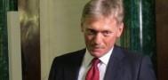 Кремль осудил санкции, введенные Украиной против российских СМИ