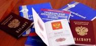Правительство увеличило квоту на временное проживание иностранцев