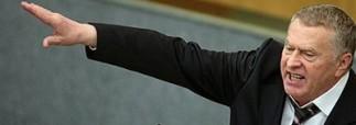 Жириновский предлагает урезать депутатские зарплаты