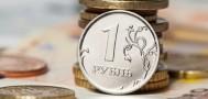 Рубль укрепится в 2016 году