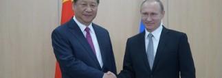 Владимир Путин прибыл с визитом в Китай
