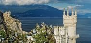 Петру Порошенко предлагают переименовать Крым