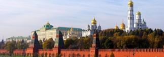 Кремль: появление ядерного оружия на территории Германии потребует от России контрмер