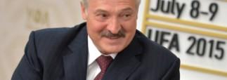 Европейские санкции против Лукашенко приостановлены