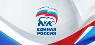 Единороссы не смогут избираться от других партий