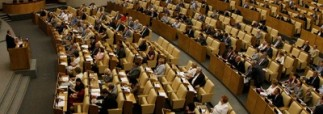 Десять миллиардов рублей получит в 2016-ом Госдума