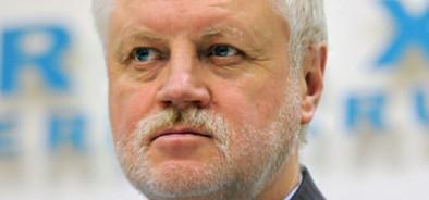 Возглавлять списки «Справедливой России» в 2016-ом будет Миронов