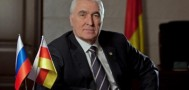 Россия воспринимает Южную Осетию как независимое государство
