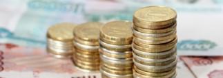 Минфин предупреждает о грядущем снижении рубля