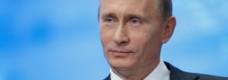 Владимир Путин отмечает 63-ий день рождения
