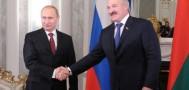 Путин встретится на неделе с Лукашенко