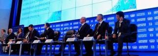 В Сочи открылся международный инвестиционный форум