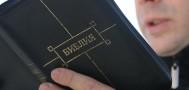 Госдума рассмотрит законопроект о запрете признания священных текстов экстремистскими
