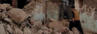 Землетрясение в Афганистане унесло жизни более трех сотен человек