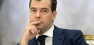 Глава Кабмина РФ распорядился решить проблему рассрочки украинского долга через 3 недели