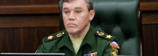 Глава российского Генштаба Валерий Герасимов отмечен высшей военной наградой за сирийскую операцию