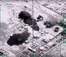 Пресса США присвоила видео российских атак в Сирии, назвав их американскими авиаударами