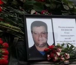 Именем погибшего пилота назовут улицу в Липецке