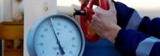 РФ не будет поставлять на Украину газ без предоплаты