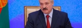 В Белоруссии состоялась инаугурация президента