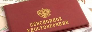 Медведев призвал не забегать вперед в вопросе повышения возраста выхода на пенсию