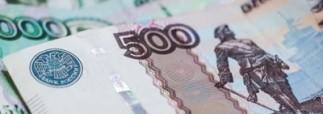 Реальная зарплата россиян снизилась на девять процентов