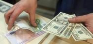 Новые правила обмена валют в России