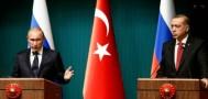 Новый этап санкций против Турции