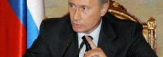 Зона свободной торговли с Украиной частично восстановлена