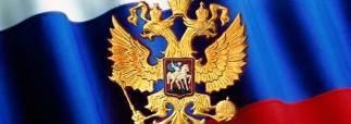 Подтверждено внедрение программы о патриотическом воспитании жителей России на 2016-2020 гг.