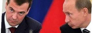Владимир Путин разработал схему основных мер по модернизации общего образования в России