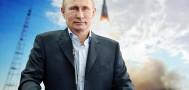 Работу Владимира Путин одобряют более 80% россиян