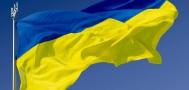 Представители России собираются подать в суд на Украину