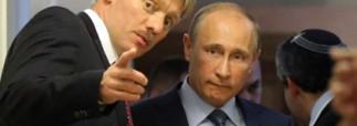 Песков: О выборах президента в России пока рано говорить