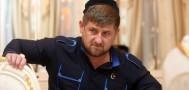 РАЕН присвоили звание академика Рамзану Кадырову
