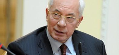 Николай Азаров: Я бывший министр Украины, но не бывший политик