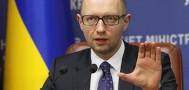 Украинского премьера, Арсения Яценюка, не удалось лишить поста