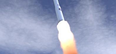 Ракета «Минитмен-3» была успешно запущена американцами