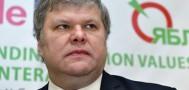 «Яблоко» требует от Владимира Путина уволить Собянина
